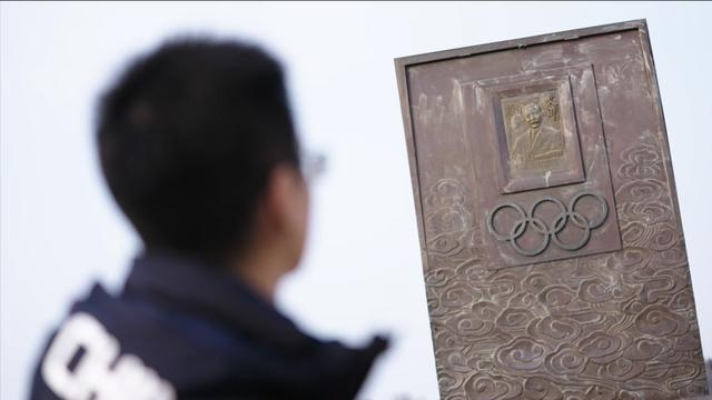 【冬奥有我】侯琨的奥林匹克故事(下):奥运装饰了你的旅程,你装饰了别人的梦
