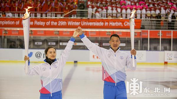 第29届世界大学生冬季运动会圣火在哈尔滨传递