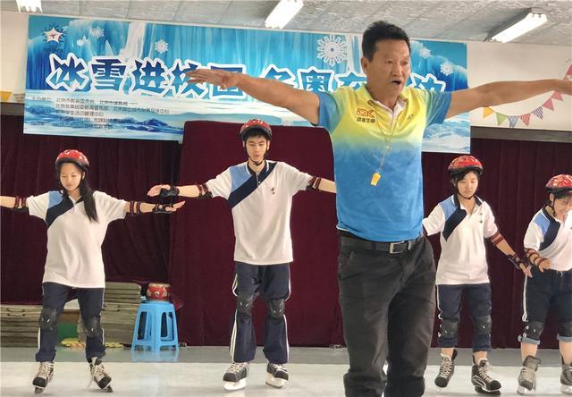 北京市中小学生冬季项目普及推广走进特殊教育学校