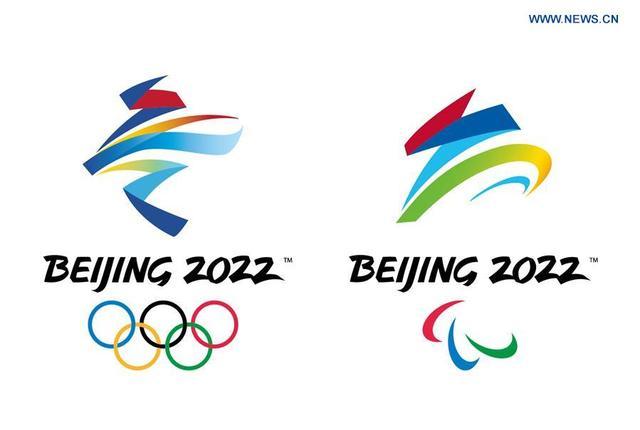 Beijing 2022 makes adjustments to Paralympics emblem
