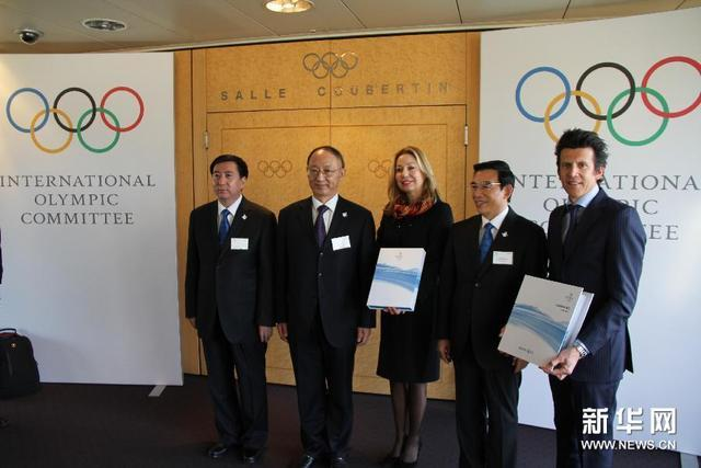 Beijing Candidature File for 2022 Olympic Winter Games