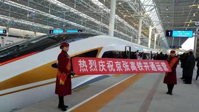 冬奥冠军助阵百年京张再度起航!智能车厢引惊叹