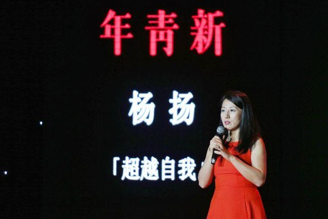 """""""I'm Yang Yang A"""": legendary Olympian inspires Chinese youth"""