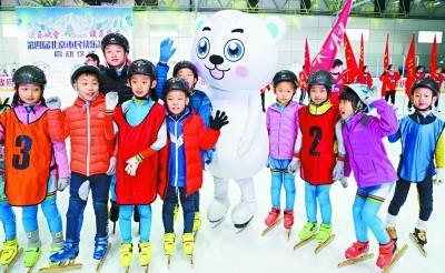 第四届市民快乐冰雪季正式启动 450万人次将赴约冰雪盛宴