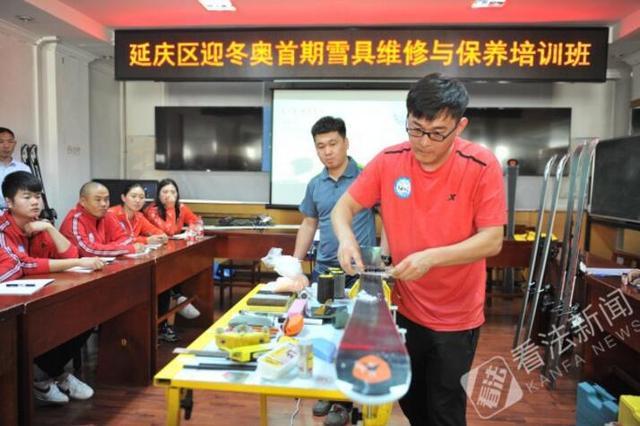 北京市延庆将培养10万技能人才服务冬奥会和世园会