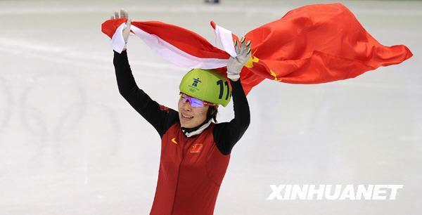 短道世界杯上海站开赛 周洋:静下心来,努力就好