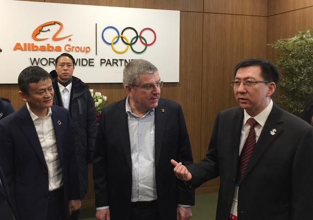 国际奥委会主席巴赫出席阿里巴巴冬奥展馆开馆仪式