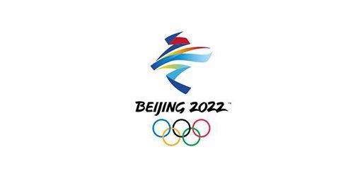 Emblem of Olympic Winter Games Beijing 2022
