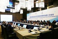 IOC pleased with Beijing 2022