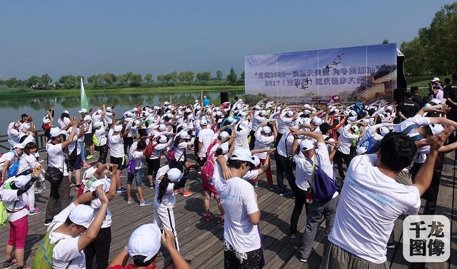 赏美景助冬奥 2022名市民徒步延庆野鸭湖