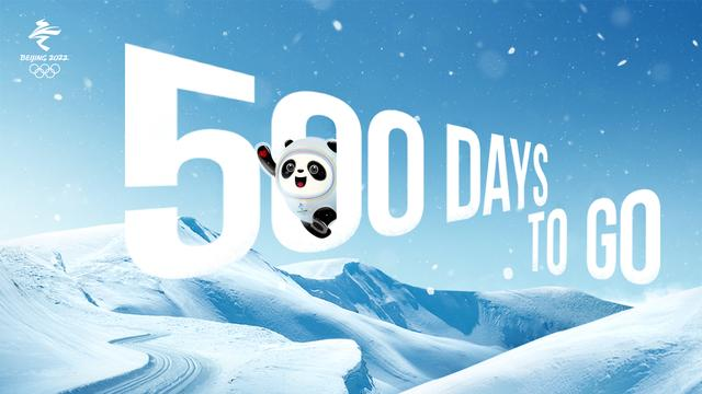 500 Days To Go Reveals Solid Foundation for Beijing 2022's Olympic Legacy