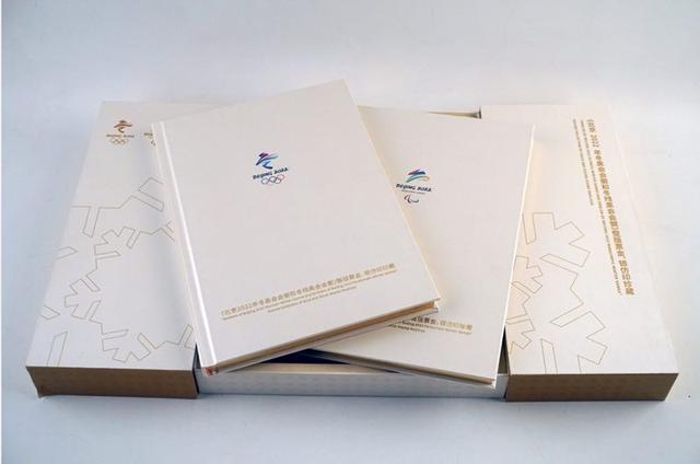 《北京2022年冬奥会会徽和冬残奥会会徽》邮票金、银仿印特许产品3月21日全面发售
