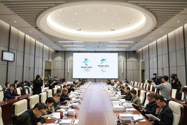 Beijing 2022 Executive Board Lays Out Priorities for 2019
