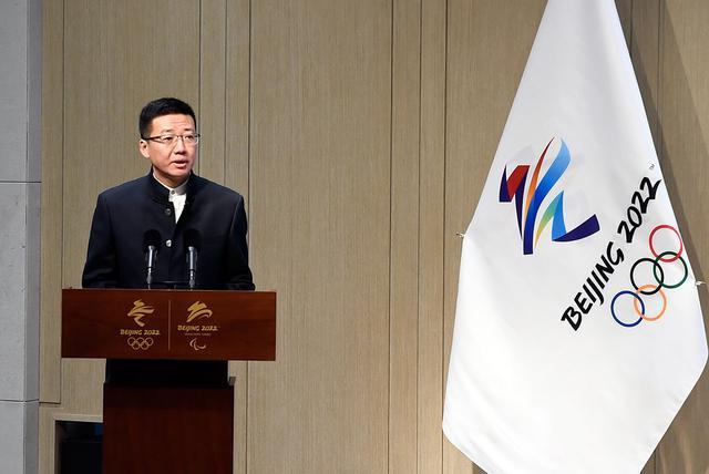 恒源祥(集团)有限公司成为北京2022年冬奥会和冬残奥会官方正装和家居用品赞助商