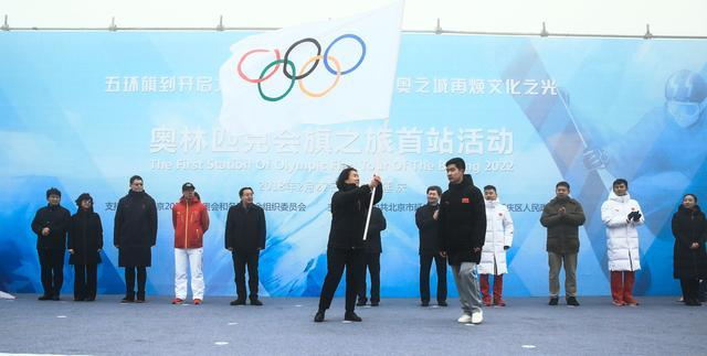 Beijing 2022's Yanqing and Zhangjiakou Competition Zones Welcome the Olympic Flag