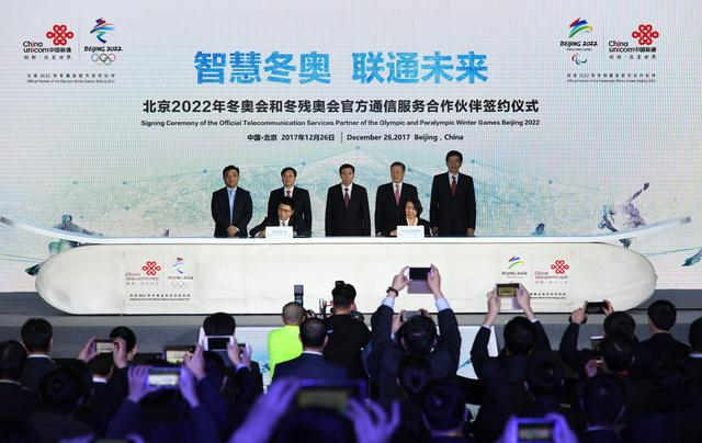 China Unicom Becomes Beijing 2022's Official Telecommunication Services Partner