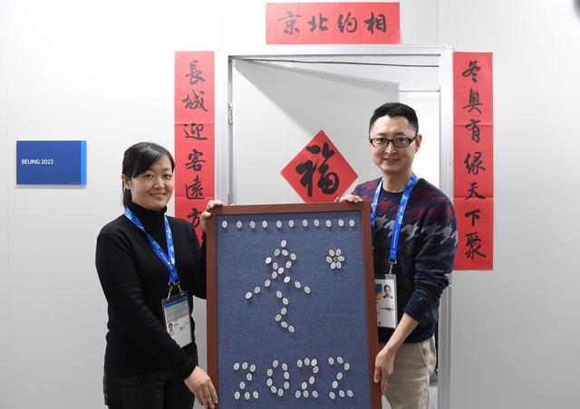 平昌冬奥会主新闻中心媒体工作间2月8日正式启用