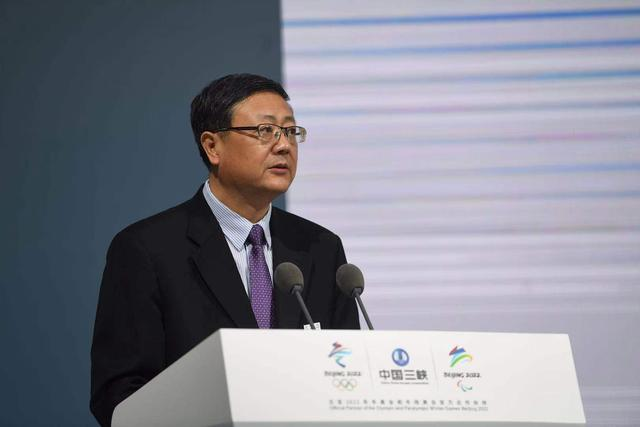China Three Gorges Corporation Announced as Official Partner of Beijing 2022 Games