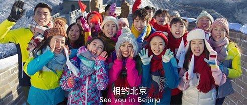 习主席和亿万人民向世界发出邀请: 2022相约北京
