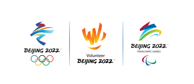 The Volunteer Logo for the Olympic and Paralympic Winter Games Beijing 2022
