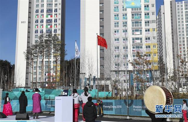 Chinese national flag raised at Gangneung Olympics Athletes Village