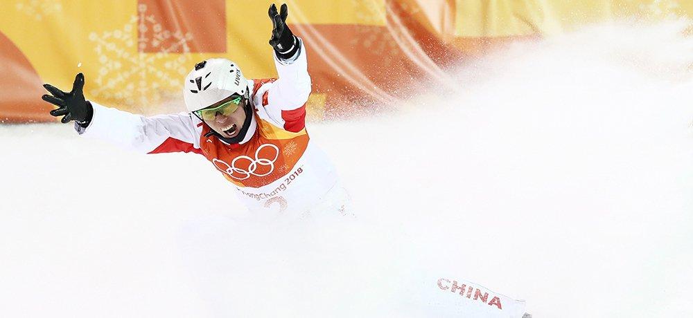 男子空中技巧贾宗洋摘银 0.46分之差擦肩冠军
