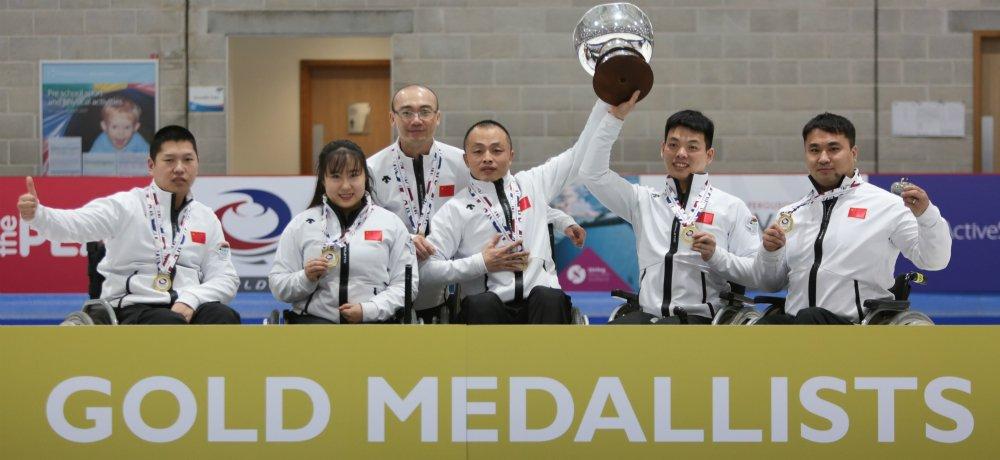 中国首次夺得世界轮椅冰壶锦标赛冠军