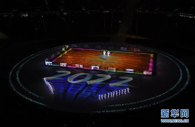 第二十三届冬季奥林匹克运动会在韩国平昌闭幕