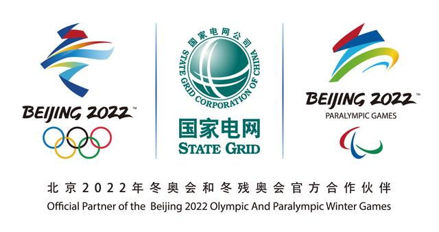 SGCC Becomes Official Partner of Beijing 2022, All Venues to Use Green Power