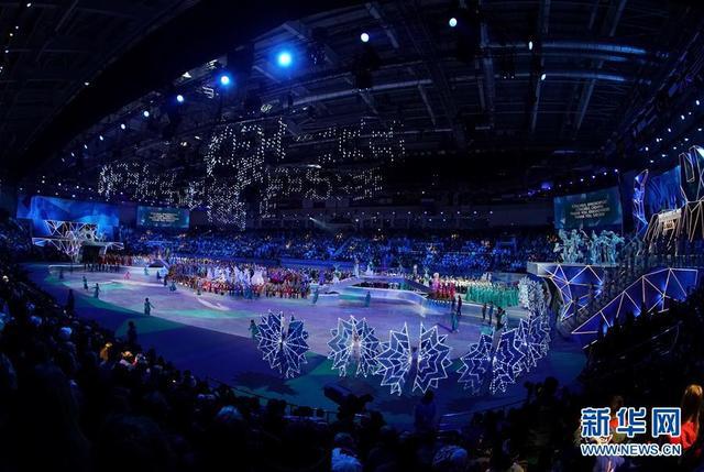 第29届大冬会闭幕 中国代表团收获1金2银1铜