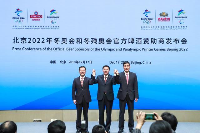 青岛啤酒燕京啤酒联合成为北京2022年冬奥会和冬残奥会官方啤酒赞助商