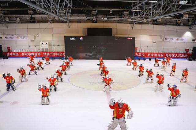北京举行2022年冬奥会会旗交接庆祝活动