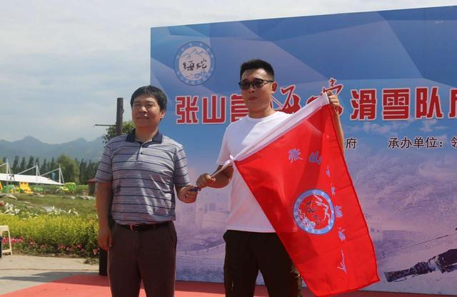 延庆区首支农民滑雪队在张山营镇正式成立