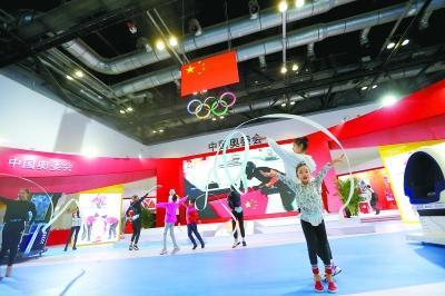 2019国际冬季运动(北京)博览会开幕 蔡奇许勤检查会展工作