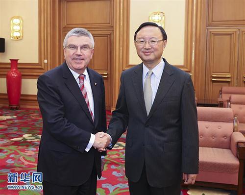 杨洁篪会见国际奥委会主席巴赫