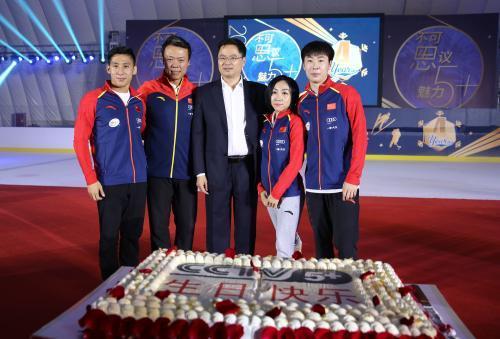 CCTV5+冰雪榜样颁奖 赵宏博获最佳教练