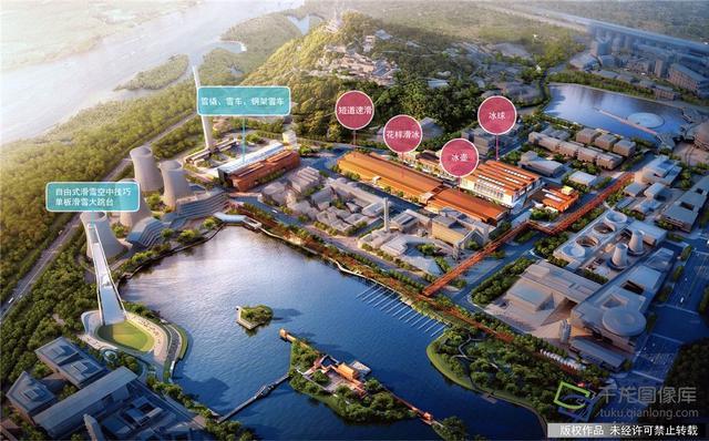 首钢将建成条件一流的中国冬季运动训练中心