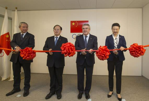 Chinese Olympic Committee Opens Offices in Lausanne, with Beijing 2022 Approaching