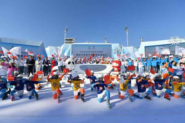 筑梦同行——北京冬奥会和冬残奥会志愿者工作扎实推进