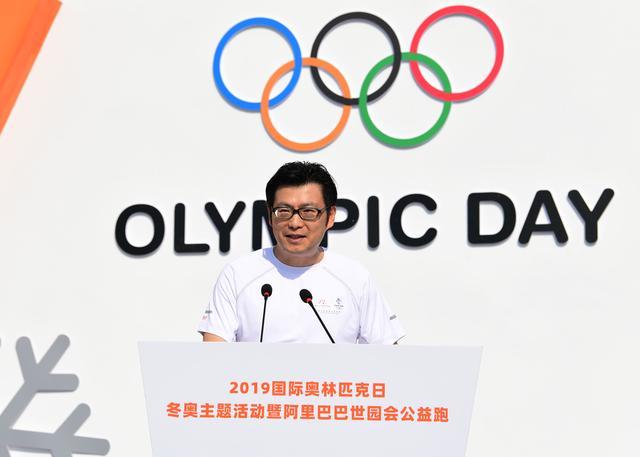 """国际奥林匹克日打造低碳奥运""""北京方案"""" 北京冬奥会低碳管理工作方案发布"""
