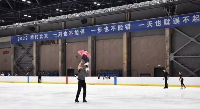 中国花滑队首钢开启新时代