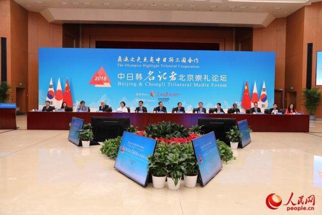 中日韩记者首次联合采访北京冬奥筹办进展