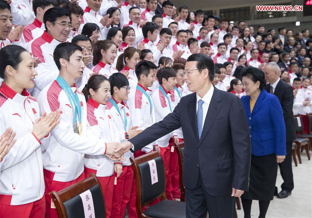 Chinese Leaders Welcome Team China Home from PyeongChang 2018