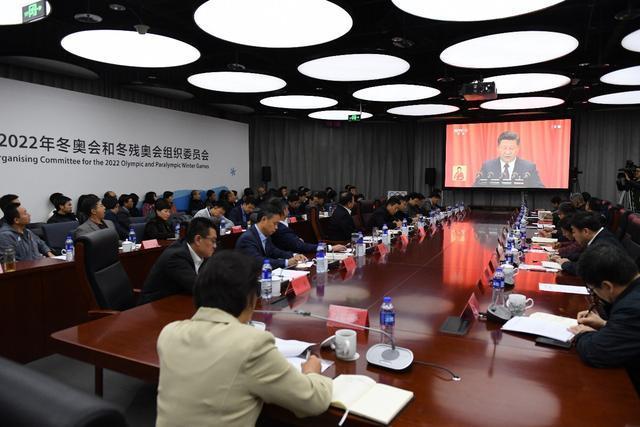 北京冬奥组委学习贯彻十九大精神
