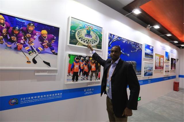 冬奥元素闪亮中非合作论坛北京峰会
