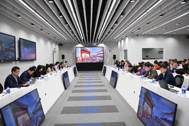 北京冬奥组委全体工作人员收看十九大开幕会 学习总书记报告