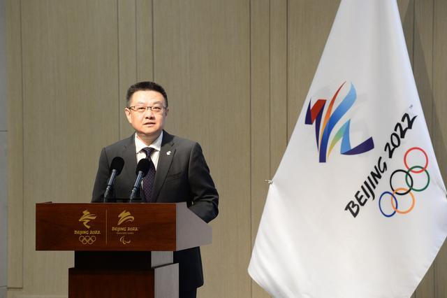 Beijing 2022 Signs EF Education First as Official Language Training Services Exclusive Supplier