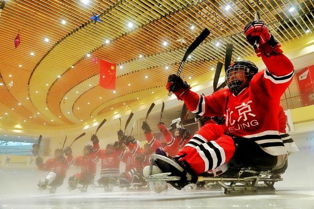 北京市残疾人冬季运动项目摄影展优秀作品选
