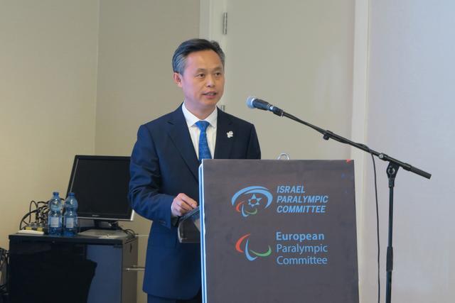 北京冬奥组委代表团参加2019年欧洲残奥会全会