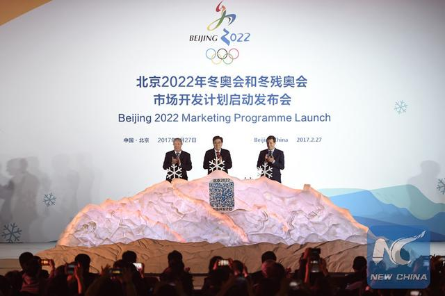 Beijing 2022 announce marketing program